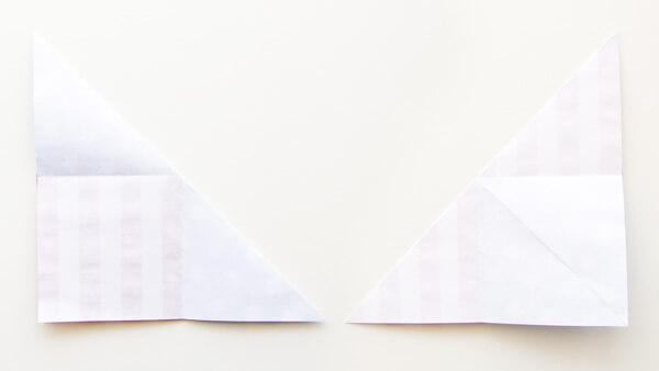 Origami Pinwheel Step 5